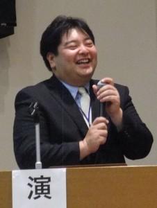 mitsuzono