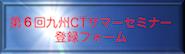 """""""事前登録"""""""